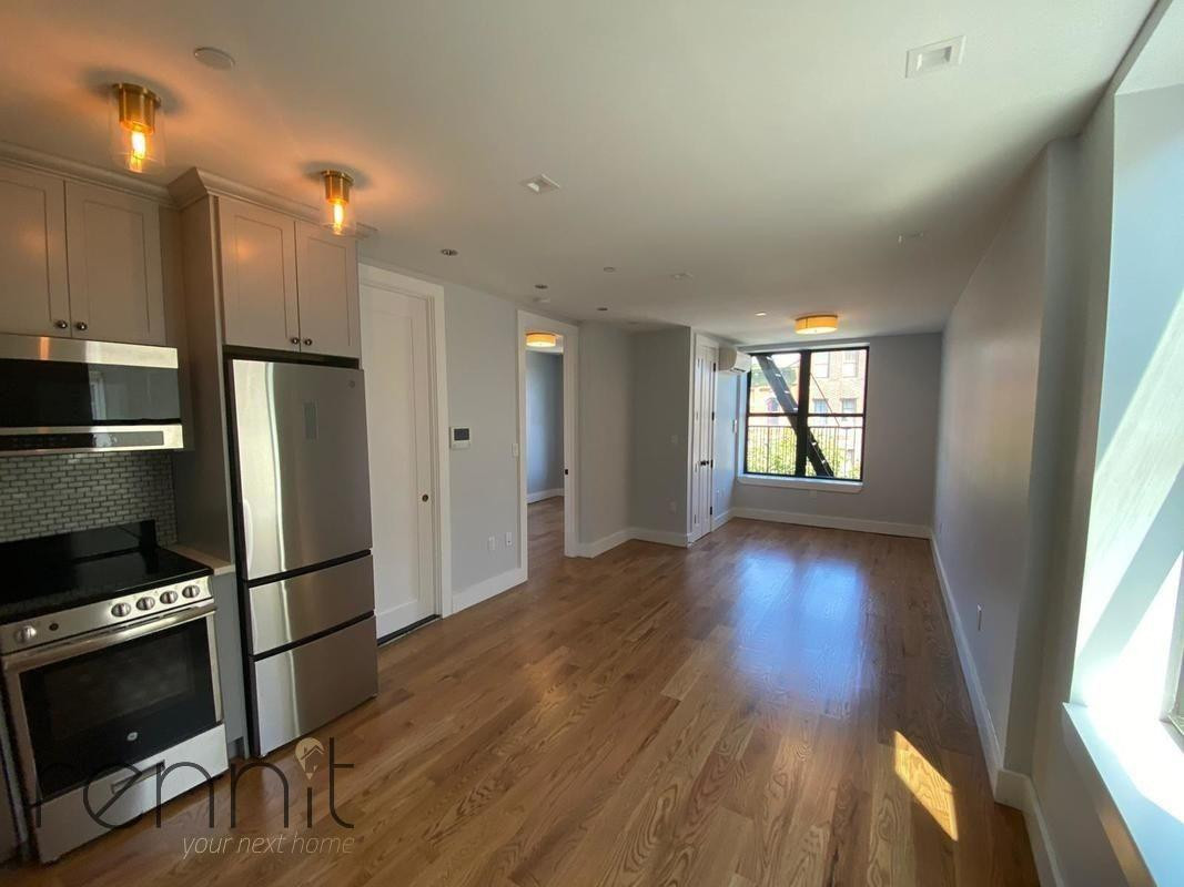 1160 Rogers Ave, Apt 2F Image 1